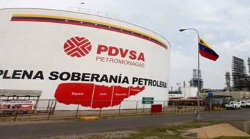 pdvsa-soberania-e1409346439298
