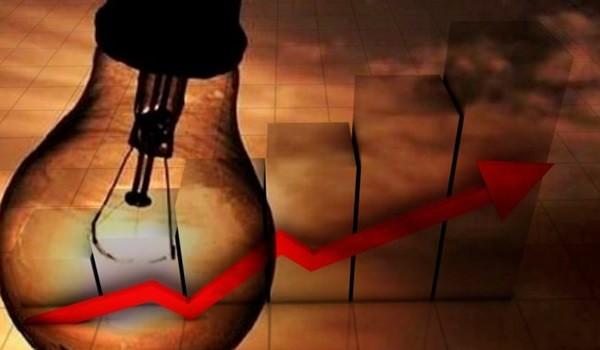 Resultado de imagen para argentina aumento de tarifas