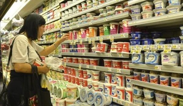 Supermercado1--635x300