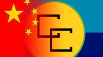 caricom-and-chinese-flag-merged