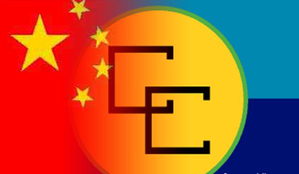 caricom-and-chinese-flag-merged
