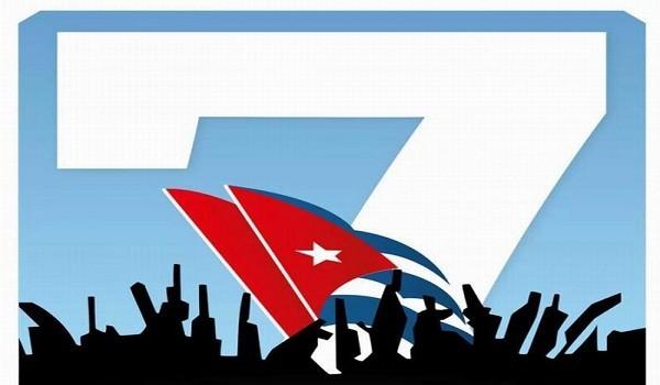 7mo-congreso-pcc-p