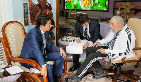 fidel-castro-y-primeri-ministro-japones2