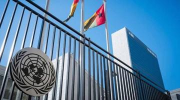 Edificio-de-la-ONU-en-Nueva-York