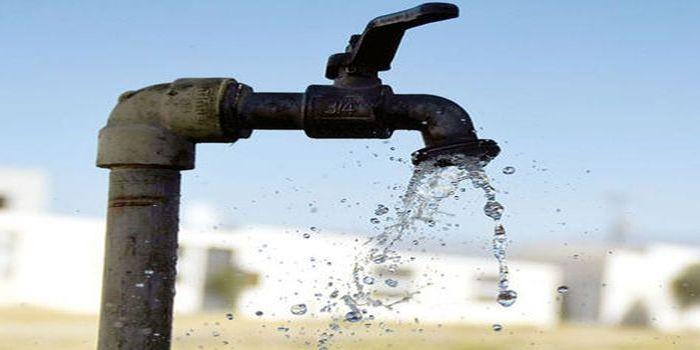 canilla agua