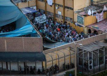 cárceles perú